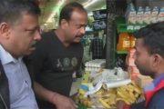 எம்மவர் படைப்பில் கோணல் மாணல் பாகம் 4