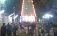 இருப்பை மூலை சித்தி விநாயகர் ஆலய சப்பற திருவிழா
