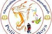 ஸ்மார்ட் போய்ஸ் விளையாட்டுக்கு கழகத்துக்கு  சீருடை மற்றும் காலனிற்கான   வேண்டுகை