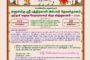 கேதார கௌரி காப்பு விரதம் ஆரம்பம்