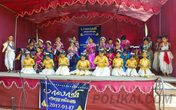 இந்து தமிழ் கலவன் பாடசாலை வைரவிழா முழுமையான காணொளி