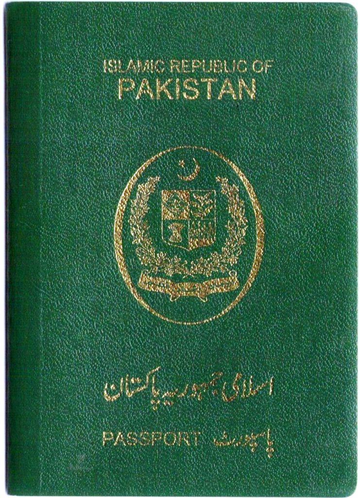 Passportgreen