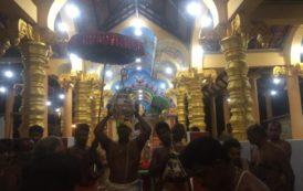 சல்லிப் பிள்ளையார் கும்பாபிஷேகம் காணொளி